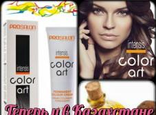 Новый краситель Prosalon Intensis Color Art с маслом Макадамии